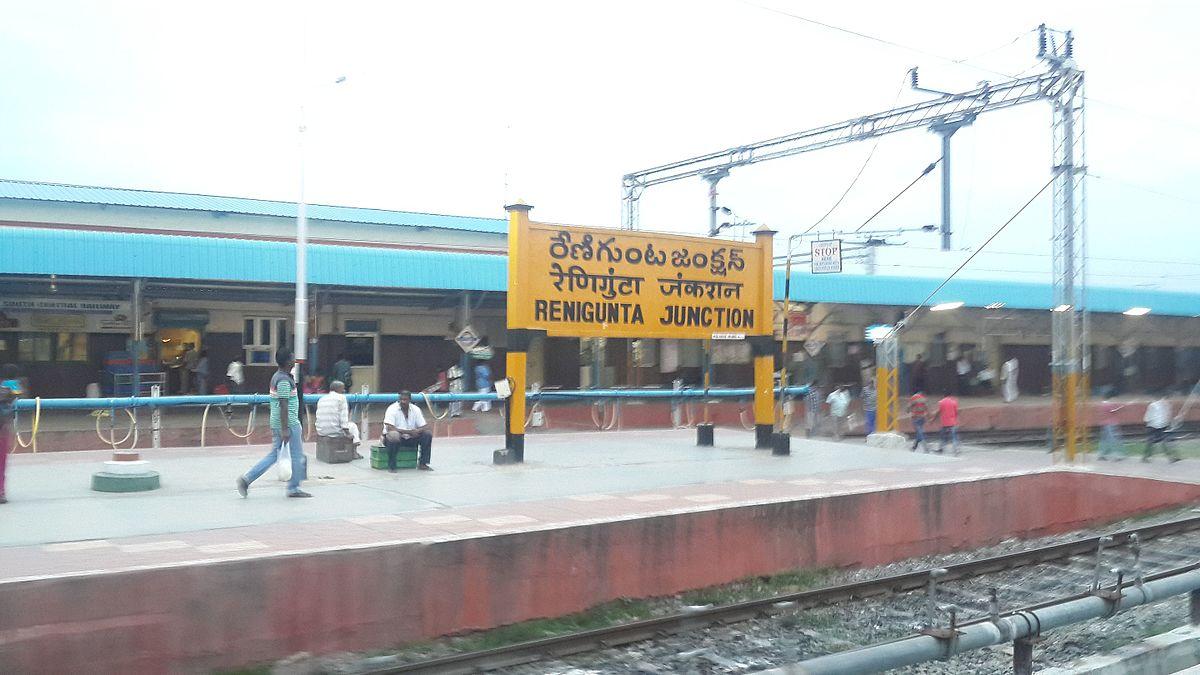 Katpadi station code