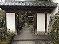 Nara Yoshikien Entrance 01.jpg