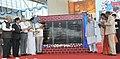 Narendra Modi unveils the foundation stone of New Integrated Terminal of Tirupati Airport, Andhra Pradesh. The Governor of Andhra Pradesh and Telangana, Shri E.S.L. Narasimhan, the Union Minister for Urban Development.jpg
