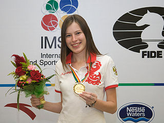 Natalia Pogonina Russian chess player