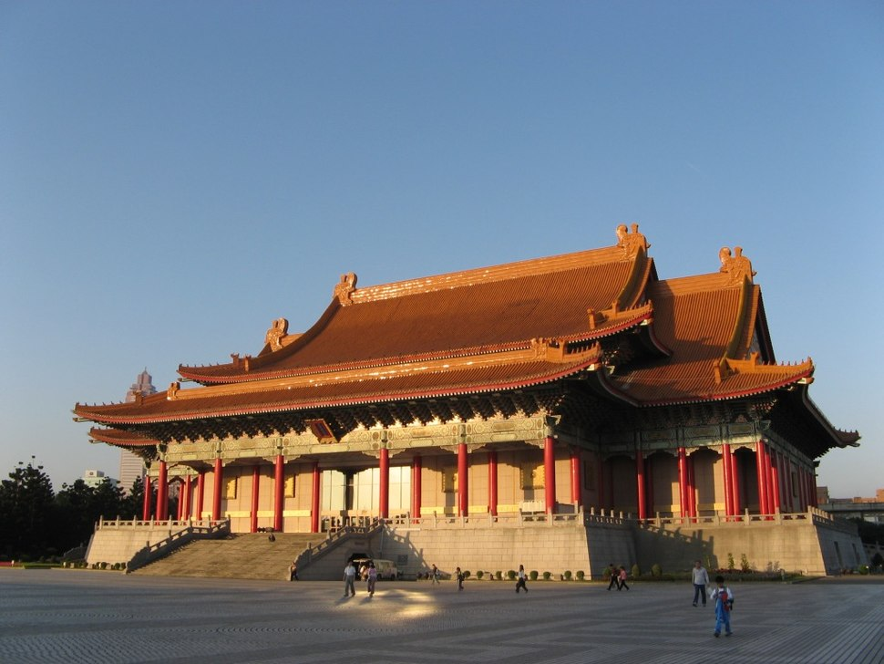 National Concert Hall (Taiwan)