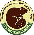 National Park Slobozhanskyi.jpg