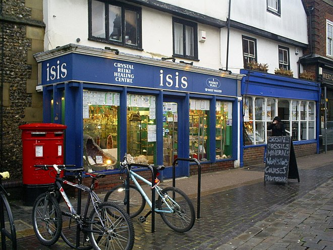 Isis, a New Age shop named after the Ancient Egyptian goddess that was located in St Albans, southern England New Age shop and Healing centre, St Albans, Hertfordshire.jpg