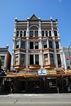 New England Hotel, Government Street, Victoria, B.C..jpg