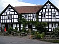 New Inn - geograph.org.uk - 958256.jpg