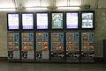 Newspaper vending machines in Moscow Metro.jpg