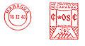 Nicaragua stamp type 1.jpg