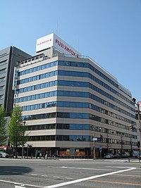 Niigata,Hokuriku Building.JPG