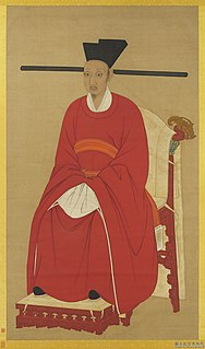 Emperor Ningzong 12th/13th-century Chinese emperor