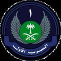 No. 1 Squadron patch (RSAF).png
