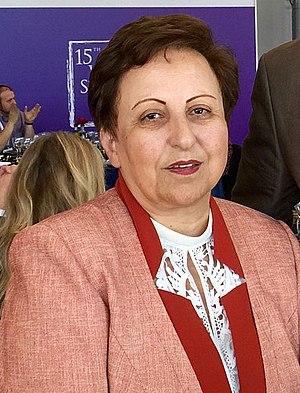 Shirin Ebadi - Shirin Ebadi in 2015