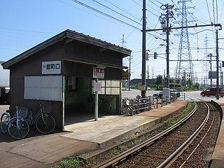 Nōmachiguchi Station tram station in Takaoka, Toyama prefecture, Japan