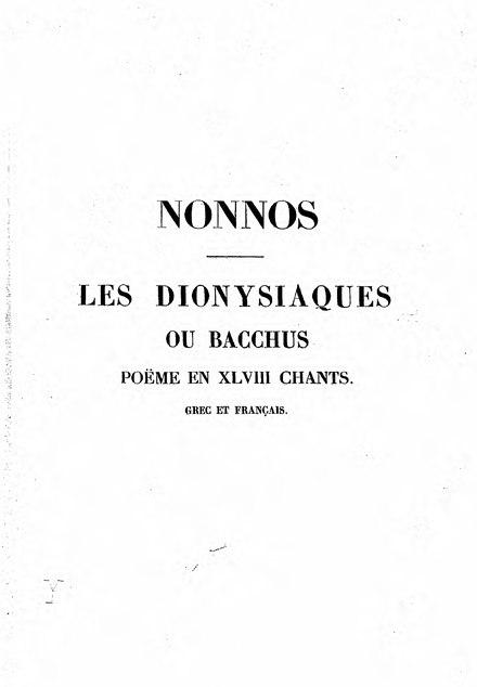 Dionisíacas Wikiwand