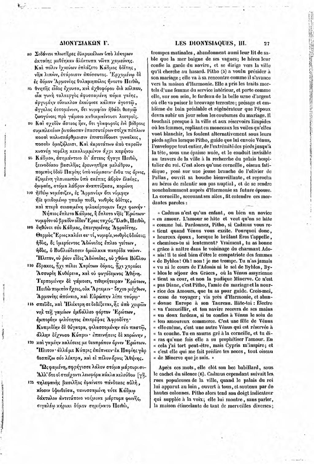 Pagenonnos Les Dionysiaques Ou Bacchus Poème En 48