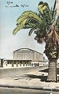 Église Saint-Pierre et Saint-Paul de Sfax, Sfax