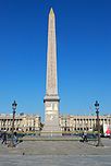 Obelisk in Place de la Concorde, Paris.JPG