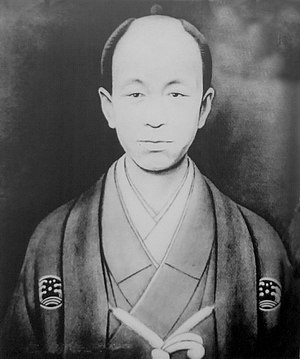 Tsushima incident - Oguri Tadamasa attempted to negotiate the departure of the Russians from Tsushima in 1861