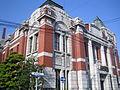 Okazaki Shinkin Bank Museum 2.jpg