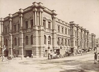 Fort (Colombo) - Image: Old GPO CMB