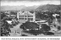 Old Royal Palace, Honolulu.png