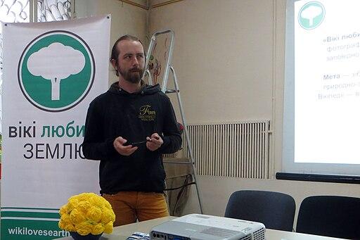 Oleksiy Vasyliuk in Budynok Pryrody