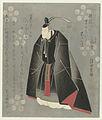 Onoe Kikugorô II in de rol van Sugawara no Michizane-Rijksmuseum RP-P-1958-570.jpeg