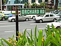 Orchard Road name sign.jpg