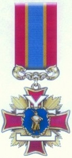 Cross of Ivan Mazepa - Image: Order of Ivan Mazepa