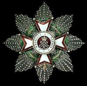 Order of Saint-Charles - Star of Grand Officer