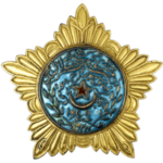 Order of the Red Star Bukhara Soviet Republic, 1 degree.png