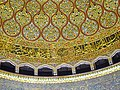 Ornament and writing at Dome of the Dome of the Rock detail.jpg