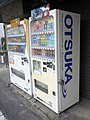 Otsuka Pharmaceutical vending machine in Higashiosaka.jpg