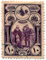 Ottoman Soldier Stamp.png