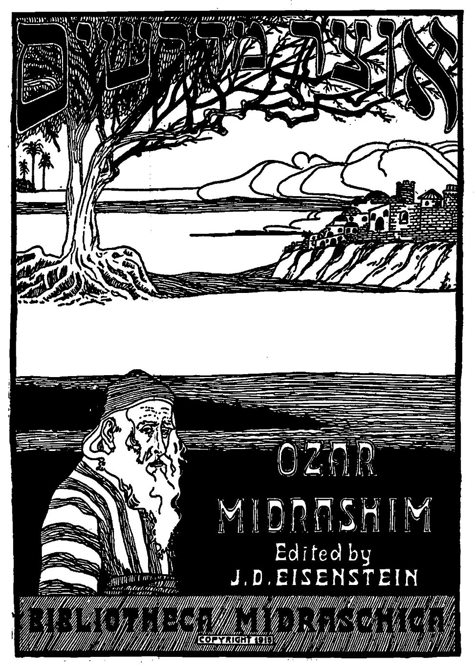 Ozar Midrashim