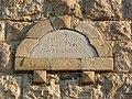 P1190947 - בית חמאוי - חריטה באבן שקבועה בקיר והמציינת את שנת ההקמה.JPG