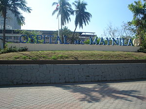 Ospital ng Maynila Medical Center - The Ospital ng Maynila Medical Center