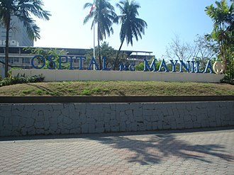 Ospital ng Maynila Medical Center - The Ospital ng Maynila Medical Center