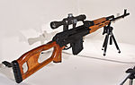 PSL Dragunov 7.62 mm Sniper Rifle.jpg