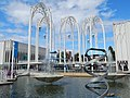 Pacific Science Center arches, Seattle WA.jpg