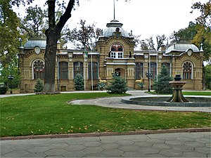 Palace of Grand Prince Nikolai Konstantinovich 12-00