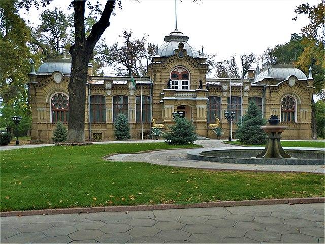 Дворец великого князя в Ташкенте. Вид начала XXI века