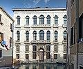 Palazzo Diedo (Cannaregio).jpg