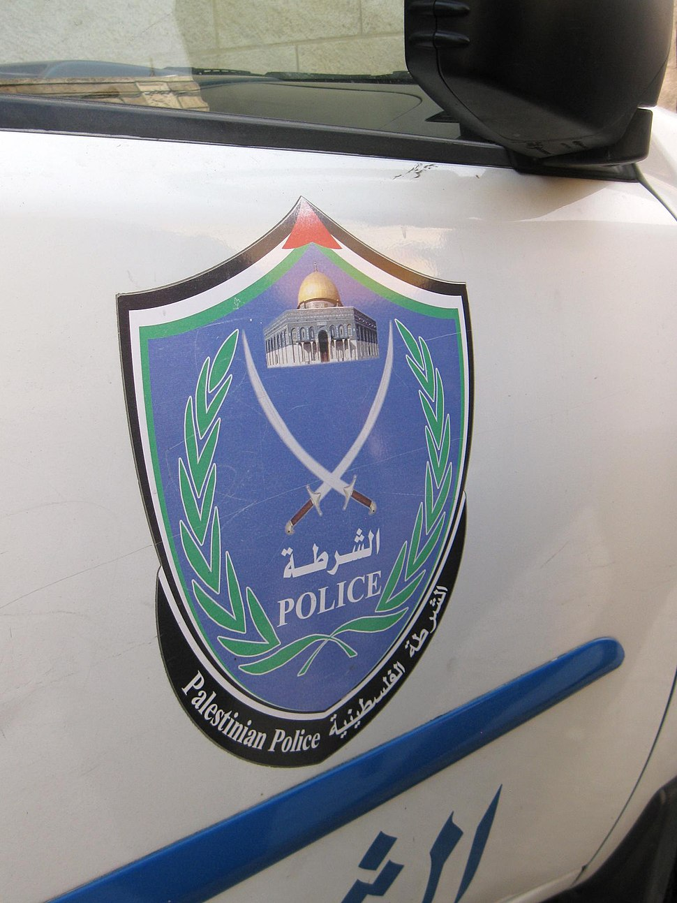 Palestinian Police logo 001.jpeg