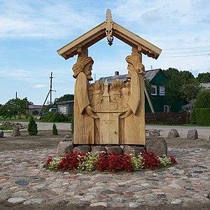 Veiviržėnai - Monument built to commemorate 500 years Veiviržėnai jubilee
