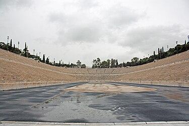 Panathinaiko Stadium in the rain.jpg