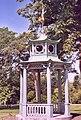 Paris Bagatelle pagode.jpg