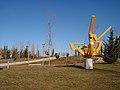 Parque Feliciano Hernández (6777266639).jpg