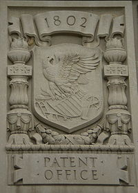 Patent Office relief on the Herbert C. Hoover Building.JPG