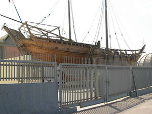 Kuwait National Museum - Al Muhallab, an historic dhow at Kuwait National Museum