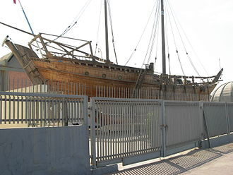 Kuwait National Museum - Al Muhallab, an historic dhow at Kuwait National Museum